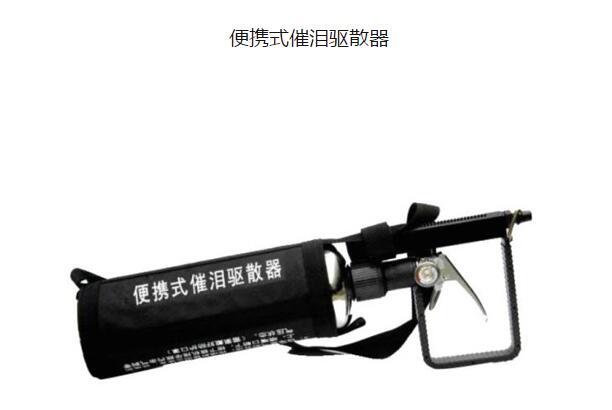 催泪喷射器持握的要领有哪些?