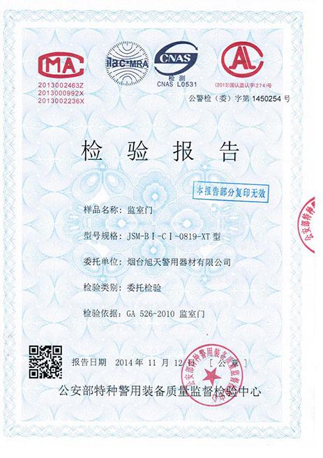 监室门JSM-BI-CI-0819-XT