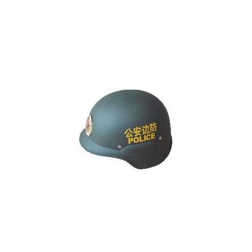 德式防暴盔