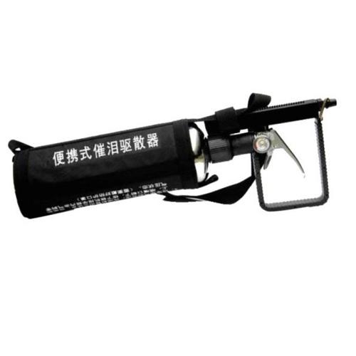 便携式催泪驱散器