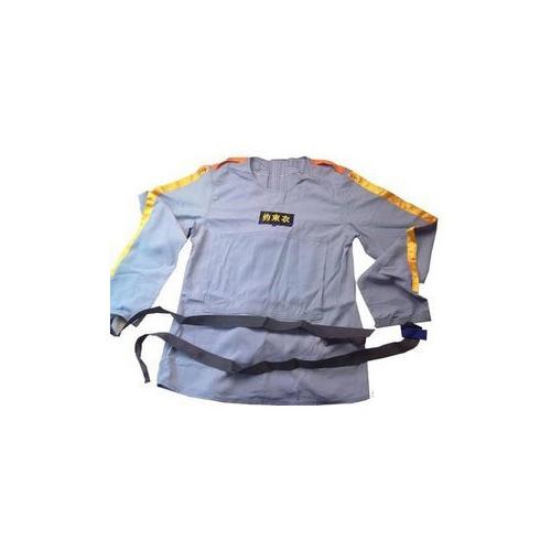 YSY-XT型约束衣