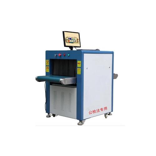 XT-5030G型X光安检机(公检法专用)