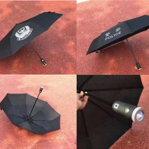 01型警用雨伞