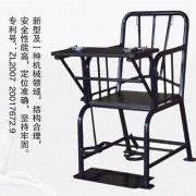讯问椅有什么作用